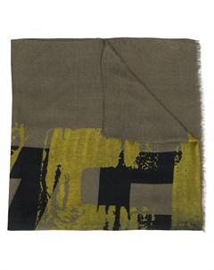 шарф с абстрактным принтом Z zegna