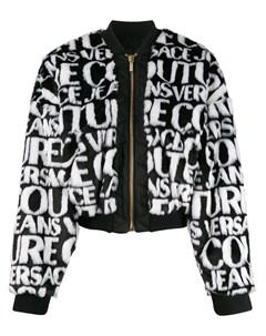 короткая шуба из искусственного меха с логотипом Versace jeans couture