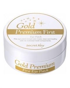 Патчи Gold Premium First Eye Patch Гидрогелевые для Глаз с Коллоидным Золотом 60 шт Secret key