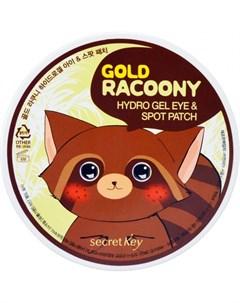 Патчи Gold Racoony Hydro Gel Eye Spot Patch Гидрогелевые для Кожи под Глазами 60 шт Secret key
