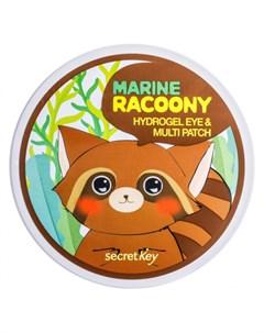 Патчи Marine Racoony Hydrogel Eye Multi Patch Гидрогелевые для Глаз с Морским Комплексом 60 шт Secret key