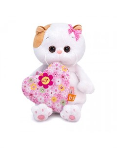 Мягкая игрушка Ли Ли Baby с сердечком 20 см Budi basa