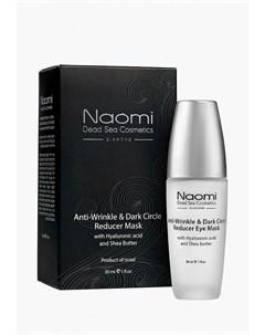 Крем для кожи вокруг глаз Naomi dead sea cosmetics