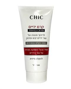 Интенсивный крем для рук Chic cosmetic