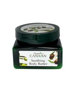 Масло для тела 350 мл Canaan