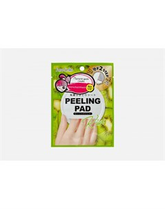 Пилинг для лица Пилинг диск тонизирующий с киви Pure smile