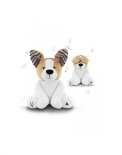Интерактивная игрушка для игры в прятки Собака Дэнни Zazu