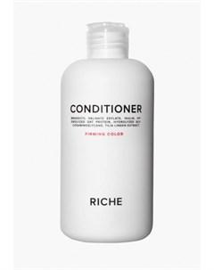 Кондиционер для волос Riche