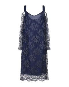 Платье длиной 3 4 Marta bordoni