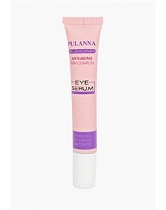 Сыворотка для кожи вокруг глаз Pulanna