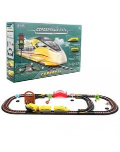 Железная дорога Серебряный путь Скоростной поезд 34 детали Veld co