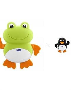 Игрушка для ванной Лягушонок и Игрушка для ванной Пингвин Chicco