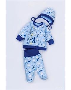Комплект на выписку для новорожденного синего цвета Жираф Зиронька