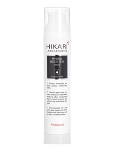 Маска увлажняющая для лица HYDRA BOOSTER MASK 100 мл Hikari laboratories