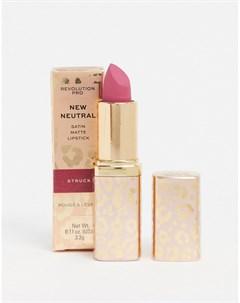 Матовая губная помада New Neutrals Struck Розовый Revolution pro