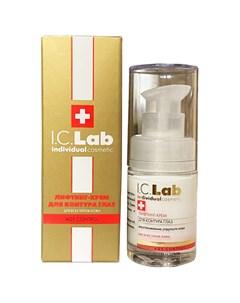 Лифтинг крем для контура глаз I.c.lab individual cosmetic