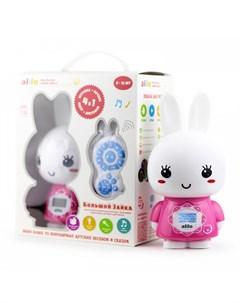 Интерактивная игрушка Большой зайка G7 мультифункциональный медиаплеер для детей с пультом ДУ Alilo