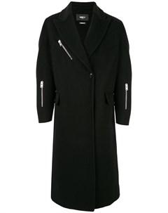 Однобортное пальто на молнии Yang li