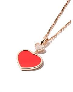 Колье Happy Hearts из розового золота с бриллиантами Chopard