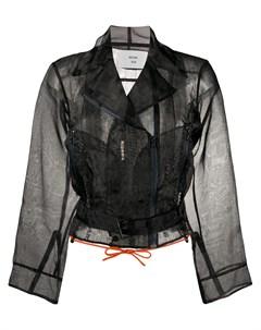 Байкерская куртка с поясом Quetsche