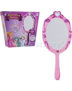 Интерактивная игрушка Волшебное зеркало Zanzoon