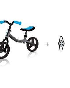 Беговел Go Bike c фонарем V 052 велосипедным с лазерной подсветкой Яркий луч Globber