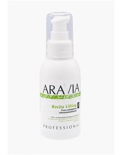 Гель для тела Aravia organic