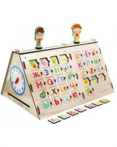 Деревянная игрушка Бизиборд Учимся читать и считать Paremo