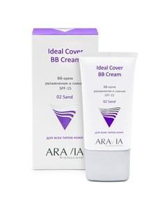 ARAVIA BB крем Ideal Cover тон 02 50 мл Aravia professional