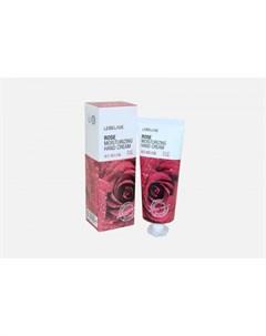 Крем для рук увлажняющий с экстрактом розы Lebelage