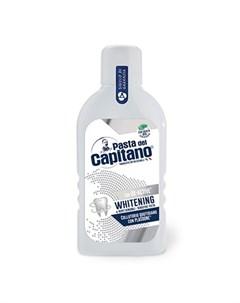 Ополаскиватель Ox Active Whitening 400 мл Pasta del capitano