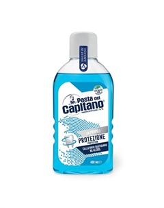 Ополаскиватель Свежее дыхание 400 мл Pasta del capitano