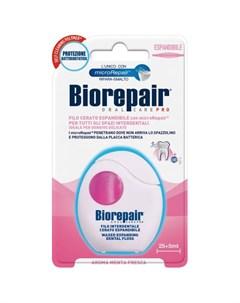 Расширяющаяся вощеная зубная нить для чувствительных десен Waxed Expanding Floss 30м Biorepair