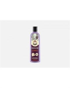 шампунь баня против выпадения волос Рецепты бабушки агафьи
