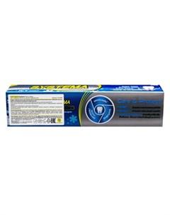 Зубная паста Systema для глубокой очистки 90 г Lion