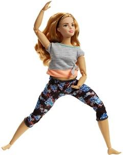 Безграничные движения Светло русая кукла модельная Barbie