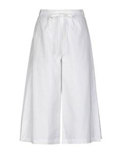 Укороченные брюки Vince