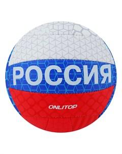 Мяч волейбольный размер 5 18 панелей pvc машинная сшивка 260 г Onlitop
