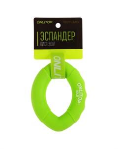 Эспандер кистевой 10 х 7 см нагрузка 30 кг цвет зелёный Onlitop