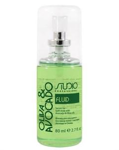 Флюид для секущихся кончиков волос с маслами авокадо и оливы Olive and Avocado 80 мл Studio professional