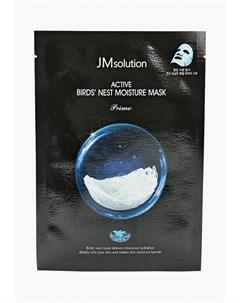 Набор масок для лица Jmsolution