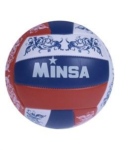 Мяч волейбольный v14 18 панелей pvc 2 подслоя машинная сшивка размер 5 Minsa