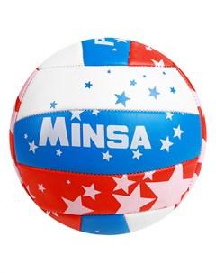 Мяч волейбольный v16 18 панелей pvc 2 подслоя машинная сшивка размер 5 Minsa