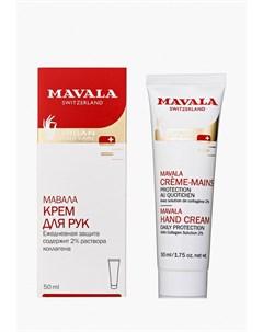 Крем для рук Mavala