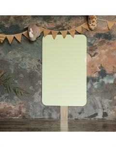 Магнитно маркерная доска Ice Cream S Magiboard