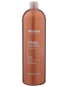 Бальзам с кератином для волос Magic Keratin 1000 мл Kapous