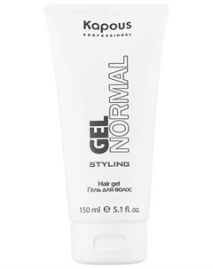 Гель нормальной фиксации для волос Gel Normal Styling 150 мл Kapous