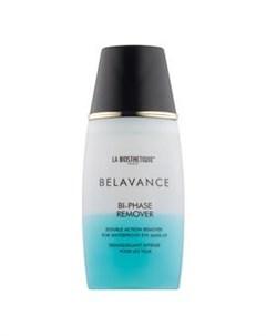 Двухфазное средство для удаления водостойкого макияжа Bi Phase Remover Double action remover for wat La biosthetique (франция лицо)