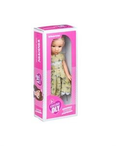 Кукла Oly Очарование ВВ4364 36 см Bondibon