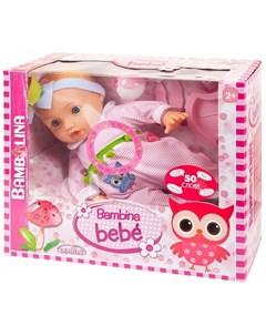 Кукла пупс Bambina Bebe с аксессуарами 42 см Dimian